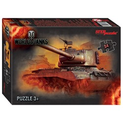 "Мозаика ""puzzle"" 54 ""World of Tanks"" (Wargaming)"